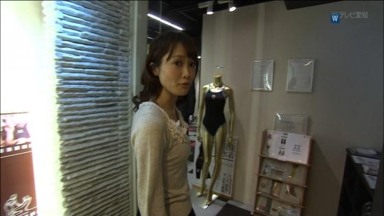 大澤亜季子 Bカップ胸チラと美脚を披露したトレたまキャプ 画像30枚 24