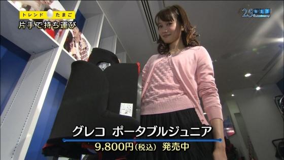 大澤亜季子 Bカップ胸チラと美脚を披露したトレたまキャプ 画像30枚 28