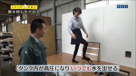 大澤亜季子 Bカップ胸チラと美脚を披露したトレたまキャプ 画像30枚 30