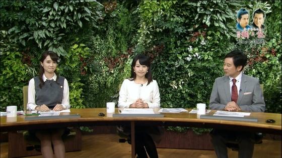 大澤亜季子 Bカップ胸チラと美脚を披露したトレたまキャプ 画像30枚 7