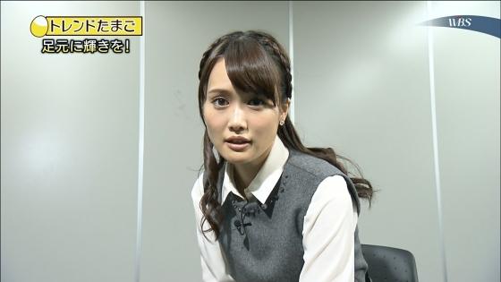 大澤亜季子 Bカップ胸チラと美脚を披露したトレたまキャプ 画像30枚 9