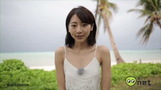 武田玲奈 週プレの制服透けブラと最新水着グラビア 画像37枚 12