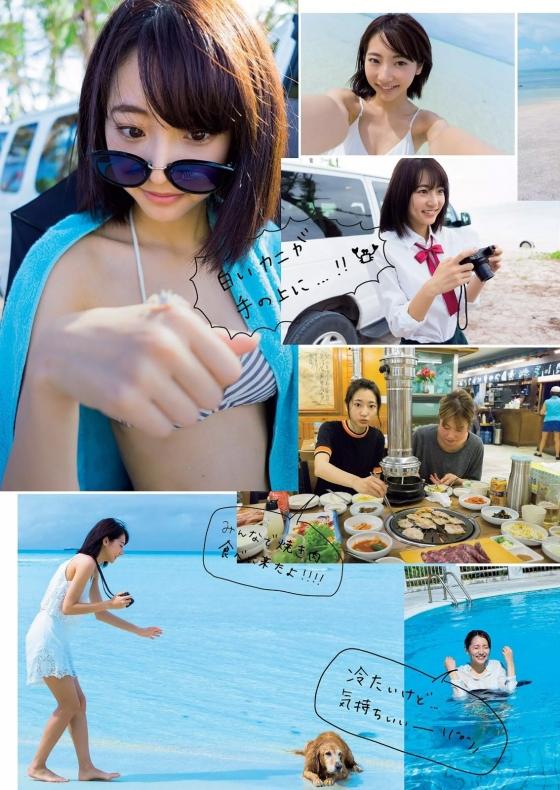 武田玲奈 週プレの制服透けブラと最新水着グラビア 画像37枚 4