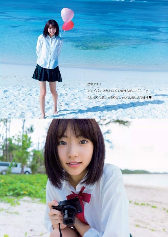 武田玲奈 週プレの制服透けブラと最新水着グラビア 画像37枚 5
