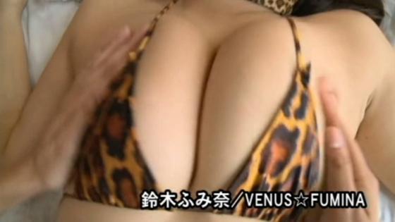 鈴木ふみ奈 VENUS☆FUMINAの貝殻ビキニDVDキャプ 画像29枚 12