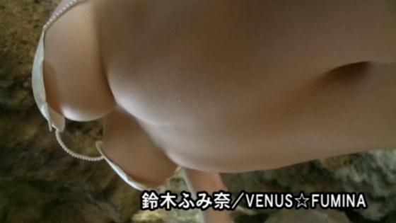 鈴木ふみ奈 VENUS☆FUMINAの貝殻ビキニDVDキャプ 画像29枚 4
