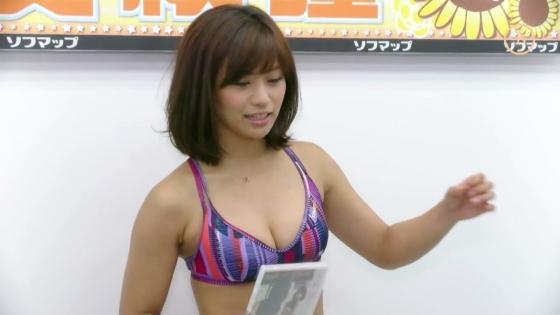 安枝瞳 DVD僕色ハニーソフマップ握手会の食い込みお尻 画像29枚 15