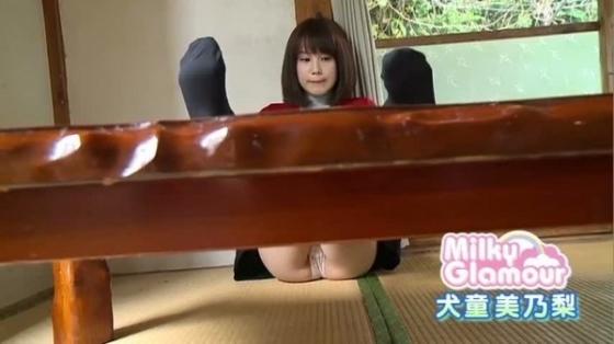 犬童美乃梨 DVDミルキー・グラマーのGカップ谷間キャプ 画像63枚 39