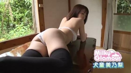 犬童美乃梨 DVDミルキー・グラマーのGカップ谷間キャプ 画像63枚 40
