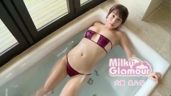 犬童美乃梨 DVDミルキー・グラマーのGカップ谷間キャプ 画像63枚 54