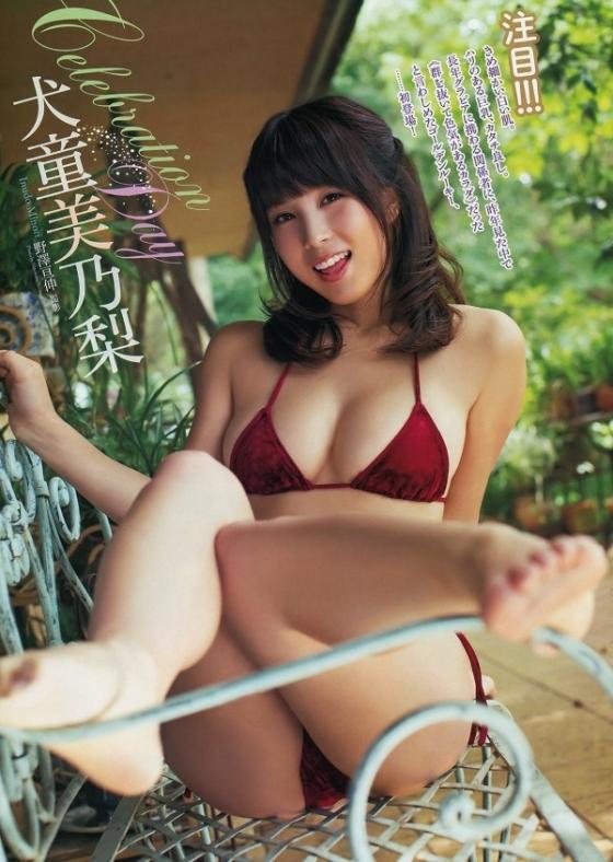 犬童美乃梨 DVDミルキー・グラマーのGカップ谷間キャプ 画像63枚 55
