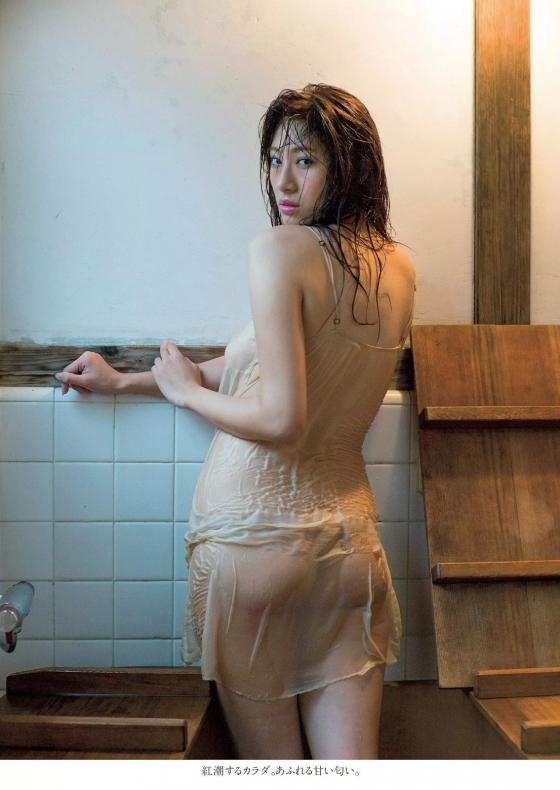 染谷有香 週プレのお尻の割れ目丸見え最新グラビア 画像40枚 1