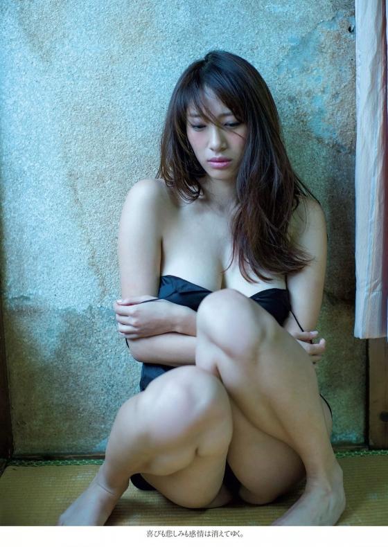 染谷有香 週プレのお尻の割れ目丸見え最新グラビア 画像40枚 5