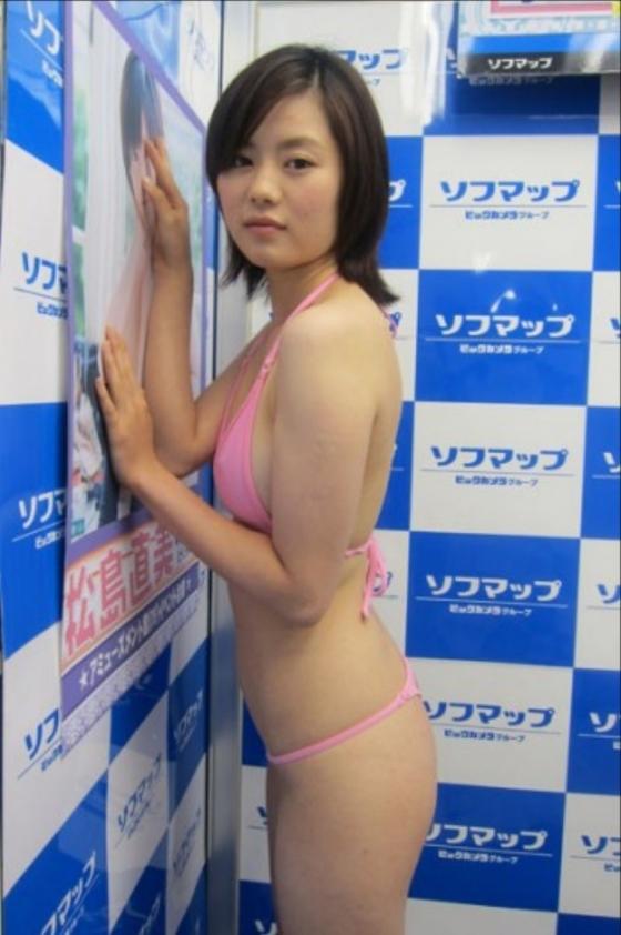 松島直美 恋のメモランダムの乳首チラも余裕な着エロキャプ 画像28枚 27