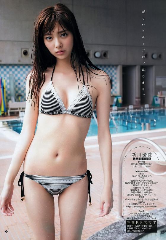 新川優愛 ヤンジャン過激水着グラビアのビキニになりたい 画像31枚 6
