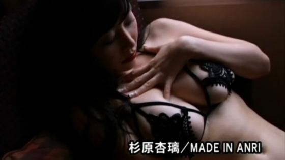 杉原杏璃 MADE IN ANRIGカップ谷間とマン筋がセクシーなキャプ 画像29枚 27