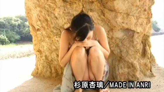 杉原杏璃 MADE IN ANRIGカップ谷間とマン筋がセクシーなキャプ 画像29枚 9