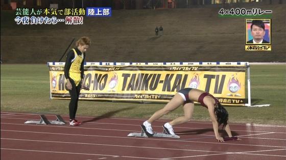 立命館女子陸上部 体育会tvのマン筋&胸チラキャプ 画像34枚 11