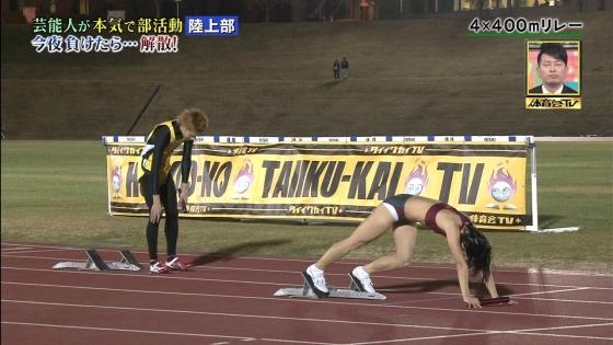 立命館女子陸上部 体育会tvのマン筋&胸チラキャプ 画像34枚 12