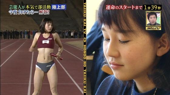 立命館女子陸上部 体育会tvのマン筋&胸チラキャプ 画像34枚 3