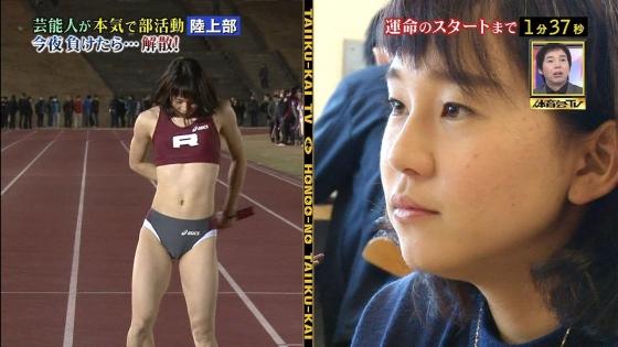 立命館女子陸上部 体育会tvのマン筋&胸チラキャプ 画像34枚 4
