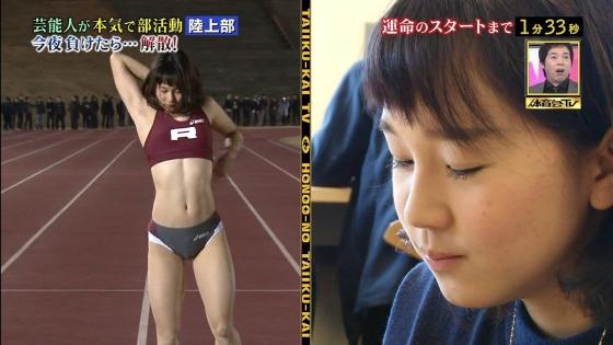 立命館女子陸上部 体育会tvのマン筋&胸チラキャプ 画像34枚 8