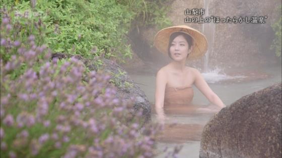 岡愛恵 秘湯ロマンの露天風呂バスタオル姿入浴キャプ 画像29枚 11