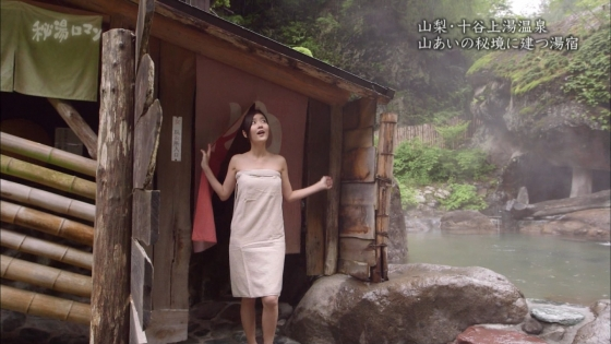 岡愛恵 秘湯ロマンの露天風呂バスタオル姿入浴キャプ 画像29枚 12
