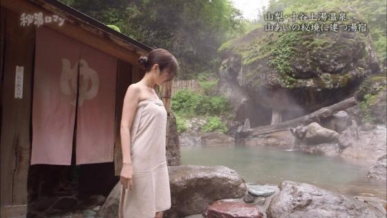 岡愛恵 秘湯ロマンの露天風呂バスタオル姿入浴キャプ 画像29枚 13