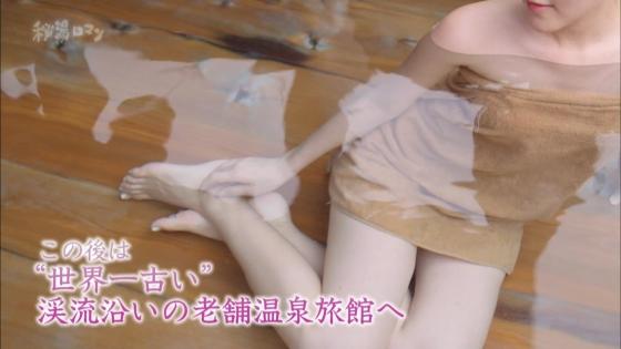 岡愛恵 秘湯ロマンの露天風呂バスタオル姿入浴キャプ 画像29枚 21