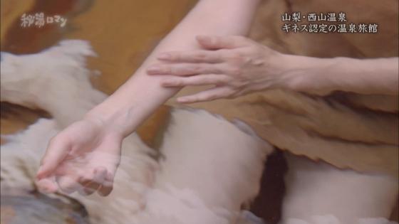 岡愛恵 秘湯ロマンの露天風呂バスタオル姿入浴キャプ 画像29枚 22