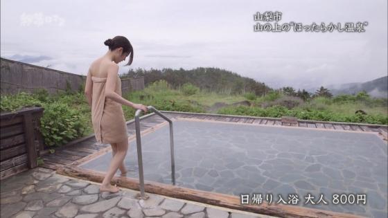 岡愛恵 秘湯ロマンの露天風呂バスタオル姿入浴キャプ 画像29枚 3