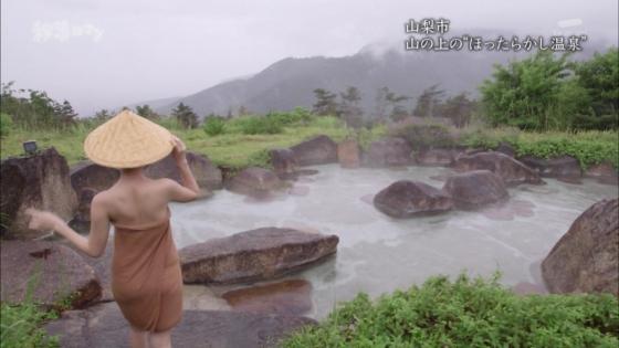 岡愛恵 秘湯ロマンの露天風呂バスタオル姿入浴キャプ 画像29枚 6