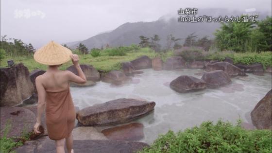 岡愛恵 秘湯ロマンの露天風呂バスタオル姿入浴キャプ 画像29枚 7