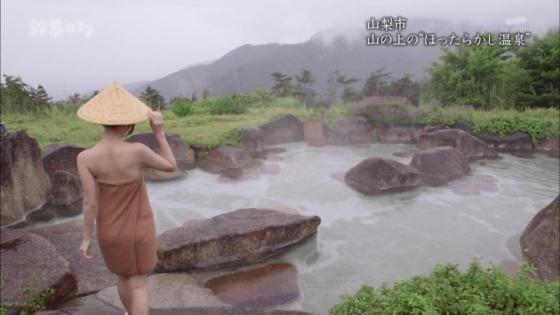 岡愛恵 秘湯ロマンの露天風呂バスタオル姿入浴キャプ 画像29枚 8