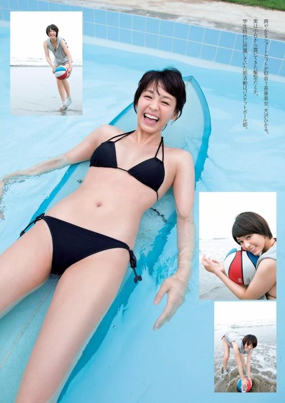 大沢ひかる Bカップ水着姿を週プレグラビアで披露 画像22枚 3