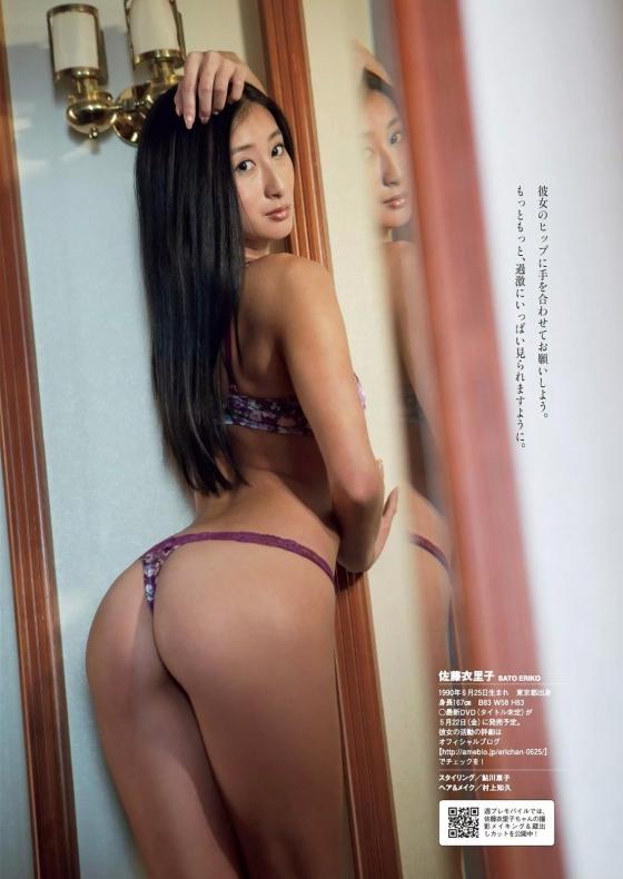 佐藤衣里子 スピリッツのお尻の割れ目披露セミヌードグラビア 画像25枚 20