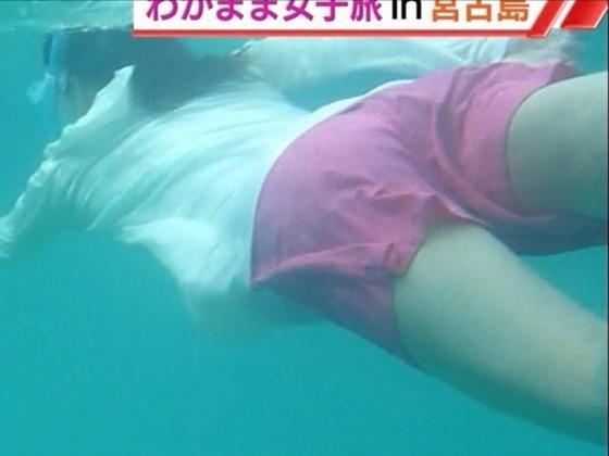 斎藤真美 Bカップ胸チラや生足美脚を披露したキャプ  画像29枚 10