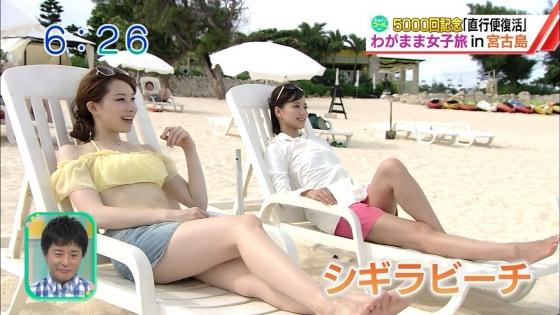 斎藤真美 Bカップ胸チラや生足美脚を披露したキャプ  画像29枚 1
