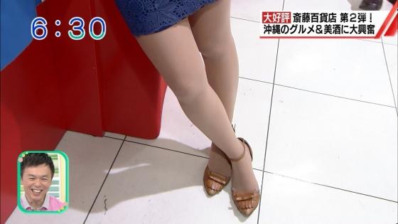 斎藤真美 Bカップ胸チラや生足美脚を披露したキャプ  画像29枚 26