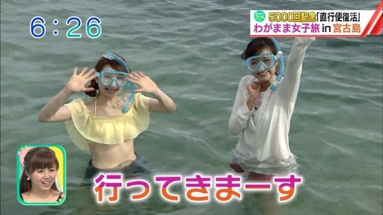 斎藤真美 Bカップ胸チラや生足美脚を披露したキャプ  画像29枚 4
