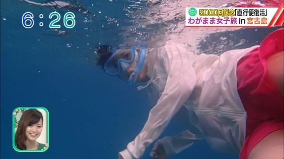 斎藤真美 Bカップ胸チラや生足美脚を披露したキャプ  画像29枚 5