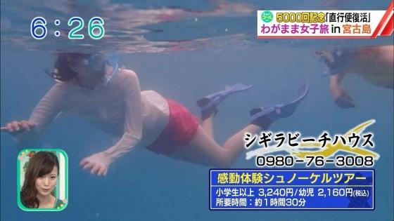 斎藤真美 Bカップ胸チラや生足美脚を披露したキャプ  画像29枚 6