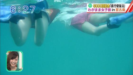 斎藤真美 Bカップ胸チラや生足美脚を披露したキャプ  画像29枚 7