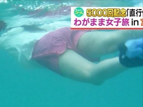 斎藤真美 Bカップ胸チラや生足美脚を披露したキャプ  画像29枚 8