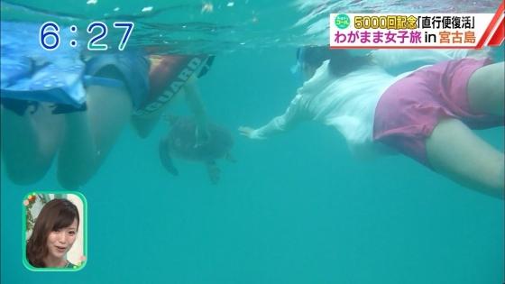 斎藤真美 Bカップ胸チラや生足美脚を披露したキャプ  画像29枚 9