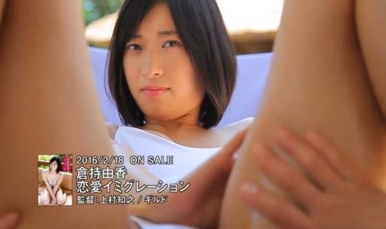 倉持由香 恋愛イミグレーションの巨尻食い込みとマン筋キャプ  画像61枚 16
