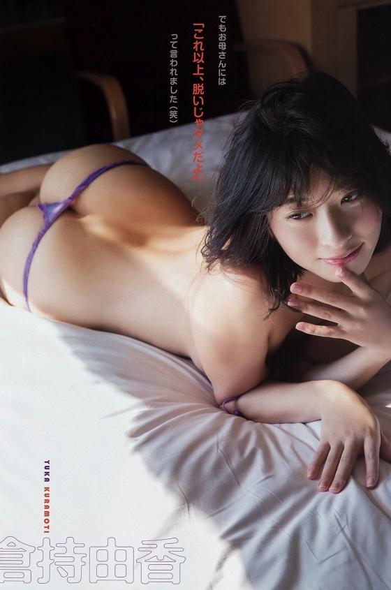 倉持由香 恋愛イミグレーションの巨尻食い込みとマン筋キャプ  画像61枚 61