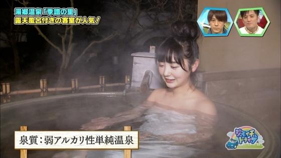 おのののか 露天風呂に入浴したバスタオル姿キャプ  画像19枚 9