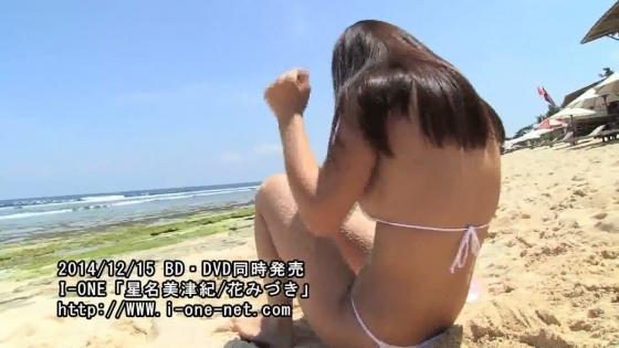 星名美津紀 花みづきのムチムチな水着姿Hカップ爆乳キャプ 画像47枚 14